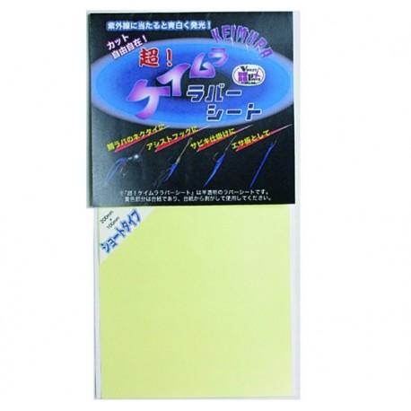 Μεμβράνη UV 3026