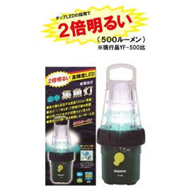Hapyson LED UNDERWATER LURING LAMP