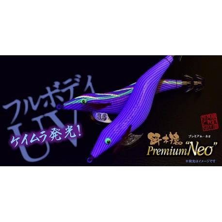 HAYASHI Egizaru Premium Neo