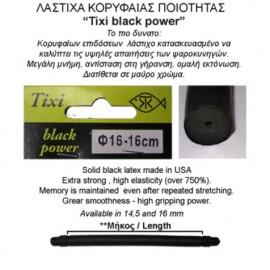 TIXI Black Power Λάστιχα
