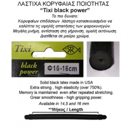 TIXI Black Power Λάστιχα
