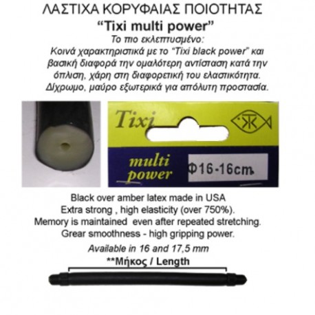 TIXI Multi Power Λάστιχα