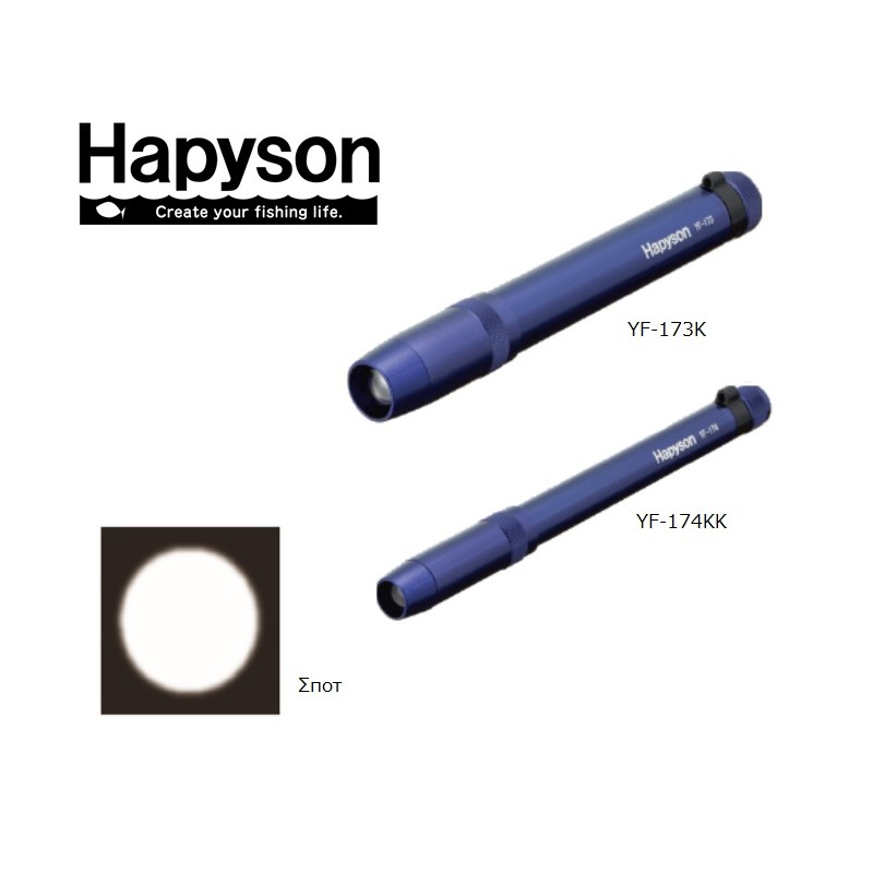ΦΑΚΟΣ HAPYSON YF-174K