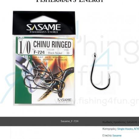 SASAME Chinu Ringed Hook F724