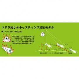 HAYABUSA Free Slide DN SE-171