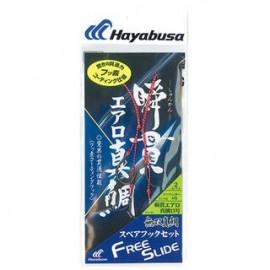 HAYABUSA Αρματωσιά Free Slide SE-146